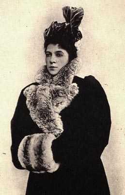 Савина Мария Гавриловна.